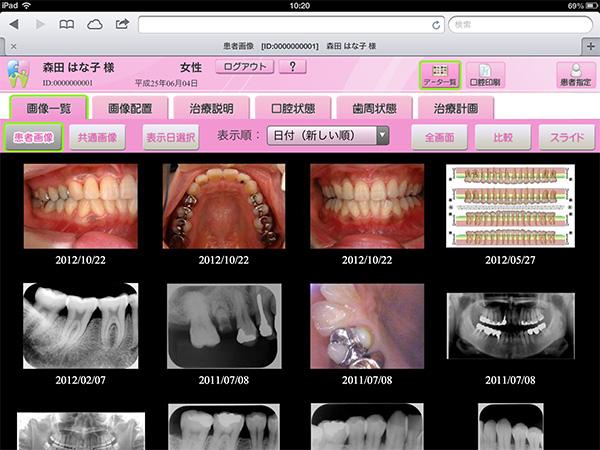 モリタ】トリニティーコア プロ - オプション|歯科情報ポータルサイト